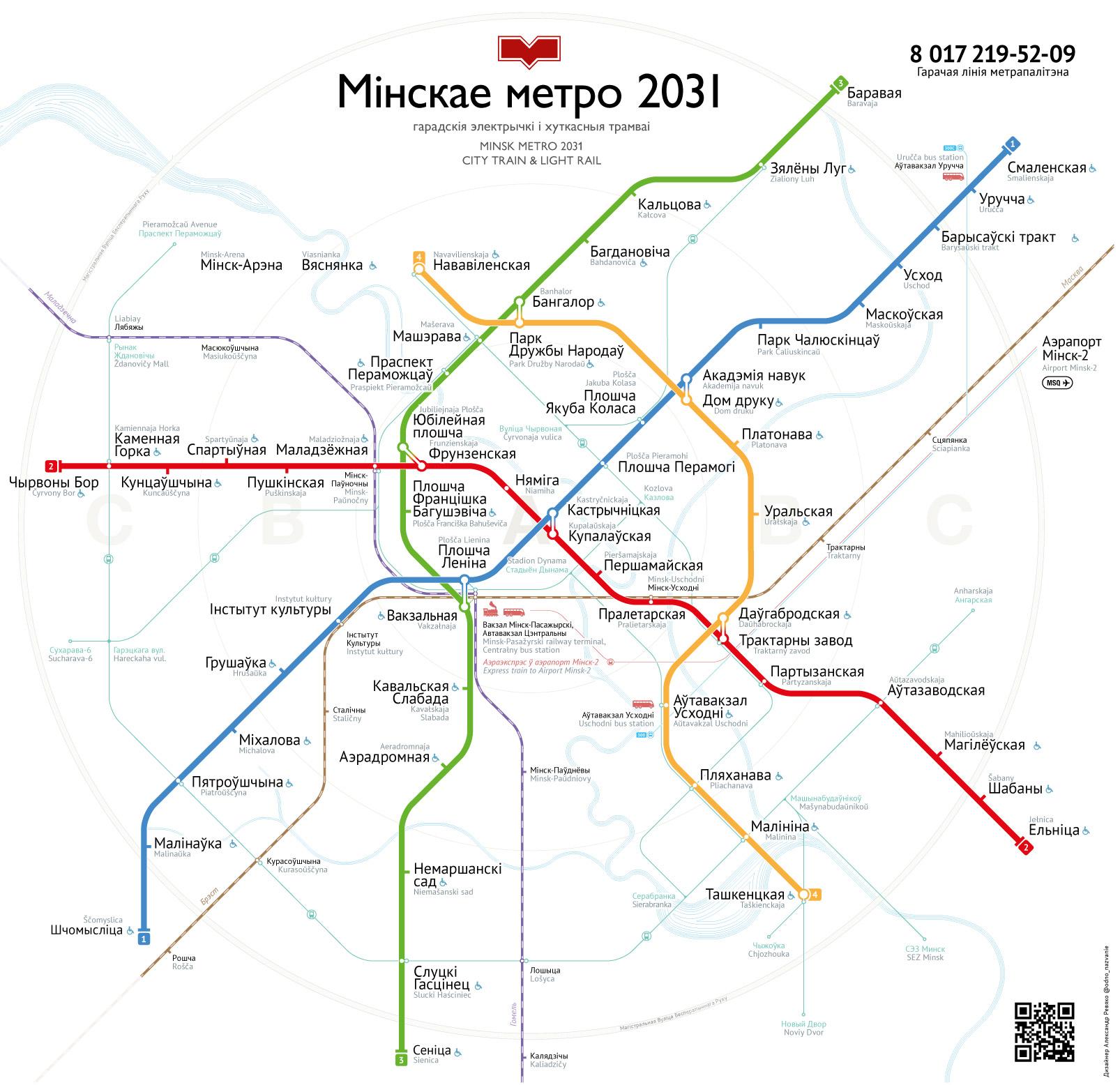 схема маршрутов общественного транспорта юзао